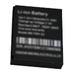 Náhradná batéria ExVAN